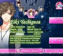 Eiki Yachigusa