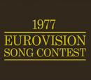 Eurovisión 1977