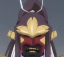 Senbonzakura (Roh Zanpakutō)
