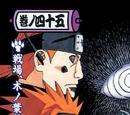 The Battlefield, Konoha!! (volume)