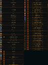 Data de RS ES - Plegarias y Maldiciones.png