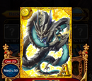 Geduza (Pain Thunder Dragon)