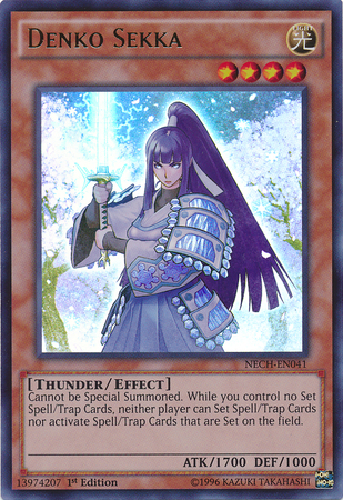 MAXIMIZING VALUE – MIND CRUSH DenkoSekka-NECH-EN-UR-1E
