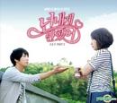 Jung Yong Hwa - Because I Miss You (Band Ver.)