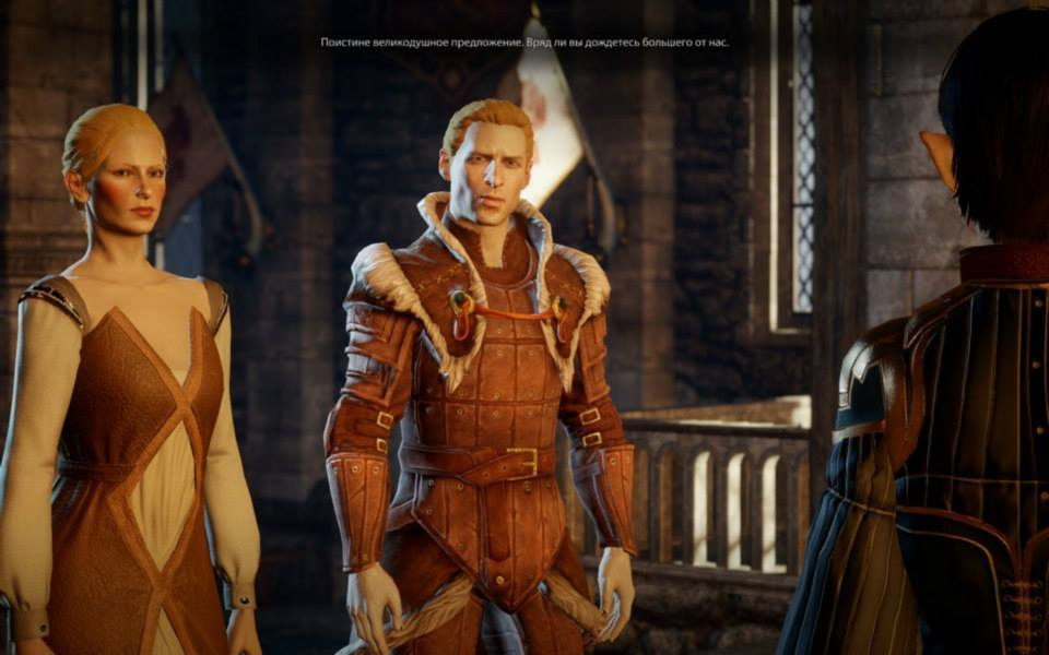 dragon age inquisition game guide book