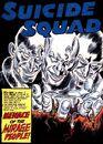 Suicide Squad 0042.jpg