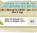Please Let This Be the Last Message in a Bottle...