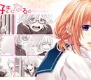 Ima Suki ni Naru.