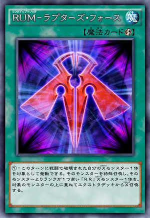 Possibly one of the most anticipated Arc V episodes? NEW CARDS! :D 300px-RankUpMagicRaptorsForce-JP-Anime-AV