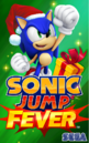 Sonic Jump Fever Christmas Title Screen.png