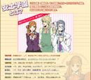 Geten no Hana Yumeakari Drama CD Azuchi Gakuen Sweets Bu ~Buin Kanyuu no Maki~