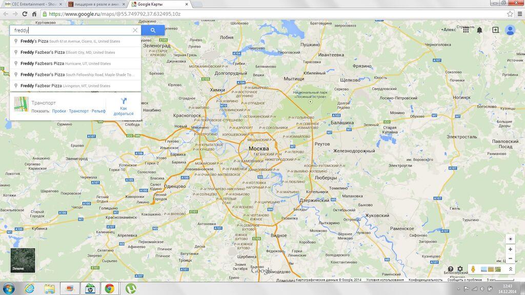 Uncategorized freddy fazbear pizza google maps agcguru info