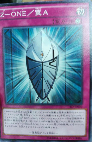 IS DIS CARD REAL!!!!! 300px-ZONETrapA-BD-JP-C