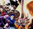 Dustloop/Propuesta de doblaje: Fate / stay night -Unlimited Blade Works-