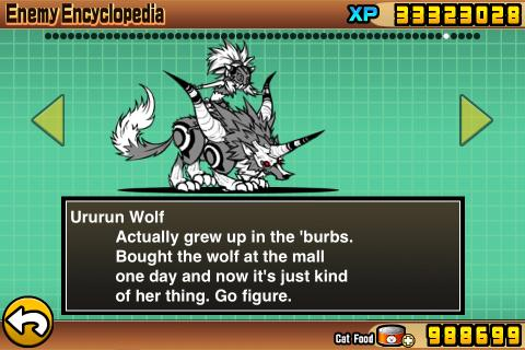 how to get the ururun wolf