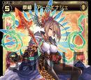 Arc Energe, Original Spear