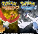 Pokémon HeartGold & Pokémon SoulSilver: Super Music Collection