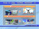 Sonic Riders PS2 Trial Instructions 1.png