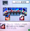 EXEPoN-IPCControlRoom.png