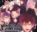 Diabolik Lovers Anthology Cardinal
