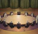 Dewan Suna