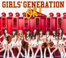 Girls' Generation - All My Love Is For You