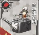 裝備/中口徑主砲