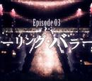 Episode 3