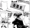 Chapter 104 Images
