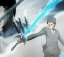Cuatro Espadas Irregulares de Ugetsu Asari