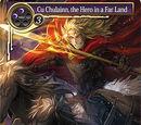 Cu Chulainn, the Hero in a Far Land