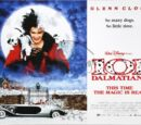 Cruella's car/Gallery