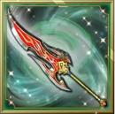 Rare Weapon - Naomasa Ii 2 (SW4II).png