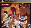 Fairy Tail : Portable Guild 2
