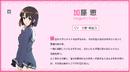 Profile Megumi.png