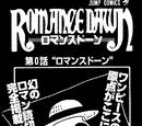 Romance Dawn Vol. 1
