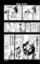 Volume 13 Extra 3-2.png