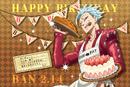 Ban Birthday 2015 Wallpaper.png