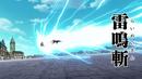Gilthunder attacking Meliodas with Thunder Scream Strike.png