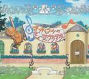 Macaron's Music Theater