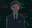 Подполковник Мизуки