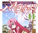 Hayate no Gotoku! Manga Volume 44