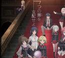Trinity Seven (Anime)
