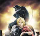 Fullmetal Alchemist/Brotherhood
