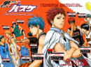 Kuroko No Basket Risultati terzo sondaggio sulla popolarità dei personaggi.jpg