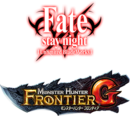 Logo-Fate stay night UBW x MHF-G.png