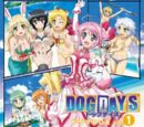 Dog Days Drama Box Volume 1