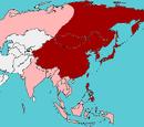 Futōmeina Republic