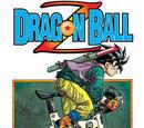 Goku superado