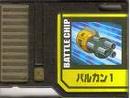 BattleChip527.png